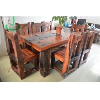 上好古船木方形6人餐桌餐椅組合