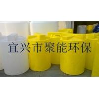 500L滚塑容器,环保水处理专用加药箱