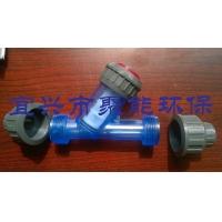 DN25耐酸碱过滤器,Y型PVC过滤器