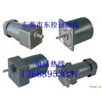 台湾DKD小型减速电机6~600W