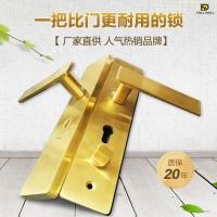 【FULLWELL/福维尔】机械防盗锁 私人订制防盗防撬家用