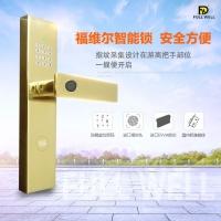 【FULLWEIL福维尔】智能指纹密码锁 家用办公室门电子锁