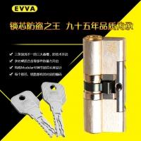 【高端EVVA进口】防盗防撬防技术开启 超C级家用锁芯