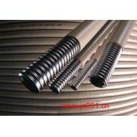 燃气金属软管