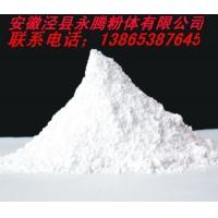 安徽重质碳酸钙.上海碳酸钙.