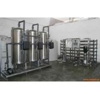 纯净水处理设备  水处理净水设备