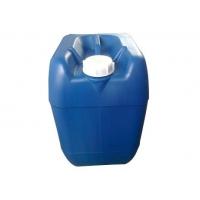 30升化工塑料桶