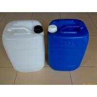 20升25升30公斤塑料桶
