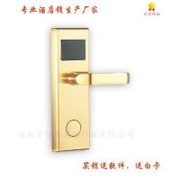 酒店锁 感应锁 电子锁 IC卡锁 8100J酒店门锁