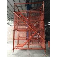 健利75型双体宽爬梯 品质保证 安全高效