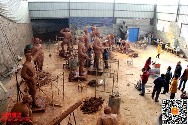 红军雕塑 城市雕塑 重庆雕塑设计 广场雕塑设计 华阳雕塑设计