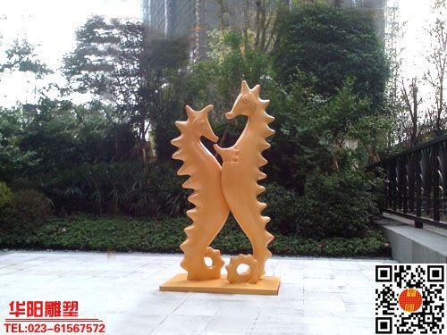 地产雕塑 动物雕塑 海马雕塑 贵州雕塑设计 贵州雕刻