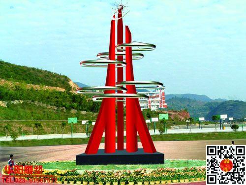 大型校园雕塑 彩色不锈钢雕塑 重庆校园雕塑 云阳城市