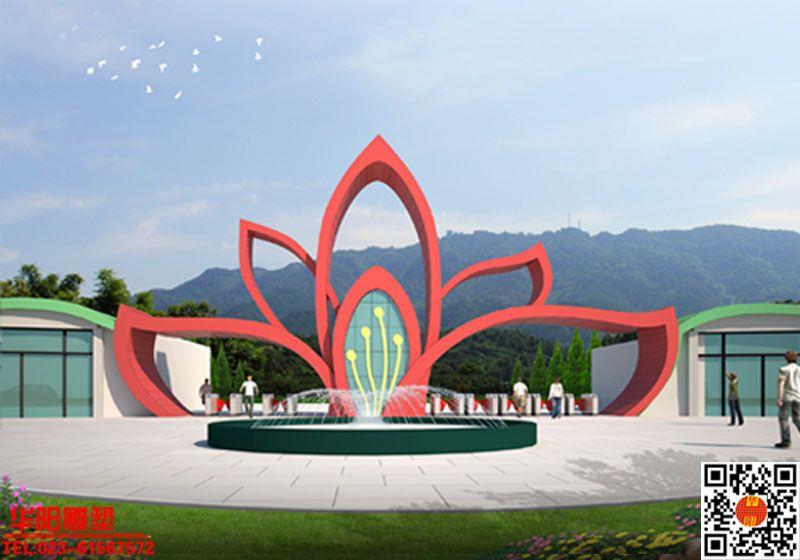 建材产品 园艺 产品详细介绍   商家: 重庆华阳景观雕塑设计工程有限