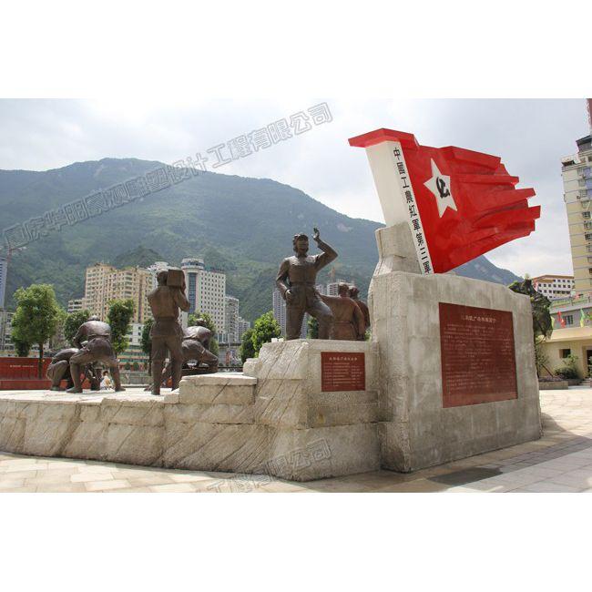 重庆红军雕塑群/重庆人物雕塑厂家/重庆雕塑工厂