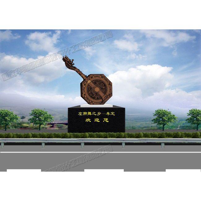云南标志性雕塑/云南大型雕塑公司/云南雕塑厂家