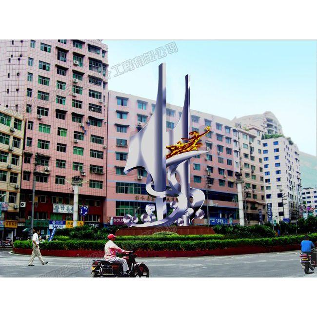 广场不锈钢雕塑 重庆城市雕塑设计 - 华阳雕塑 - 九正