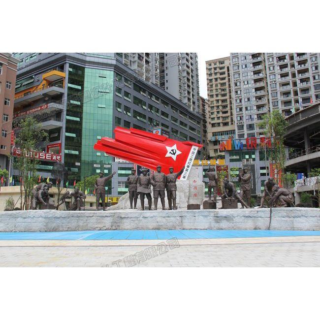重庆红军雕塑群/重庆红军雕塑设计/重庆雕塑设计公司
