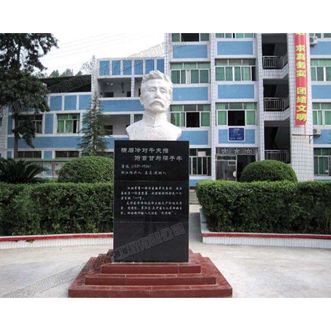 鲁迅雕塑/四川校园雕塑/四川雕塑公司