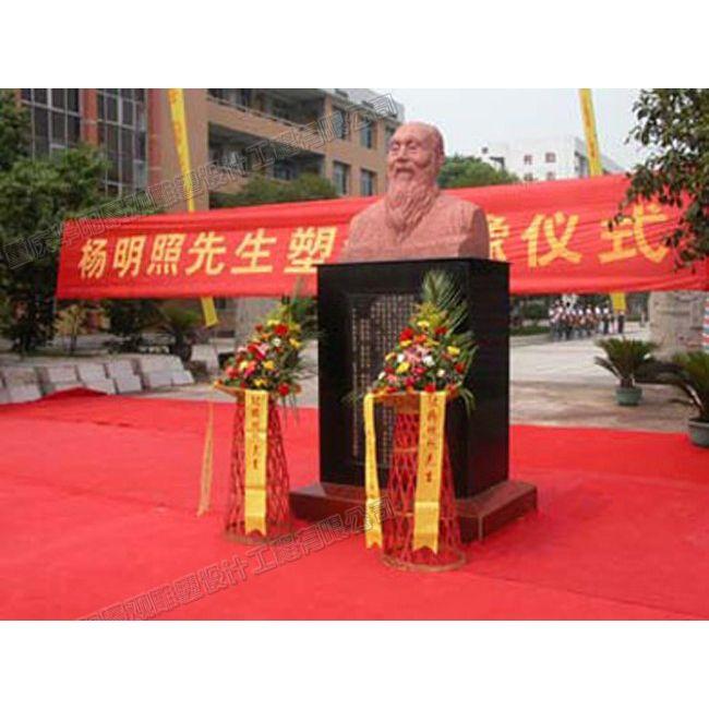 花岗岩雕塑/重庆校园雕塑/名人雕塑定做