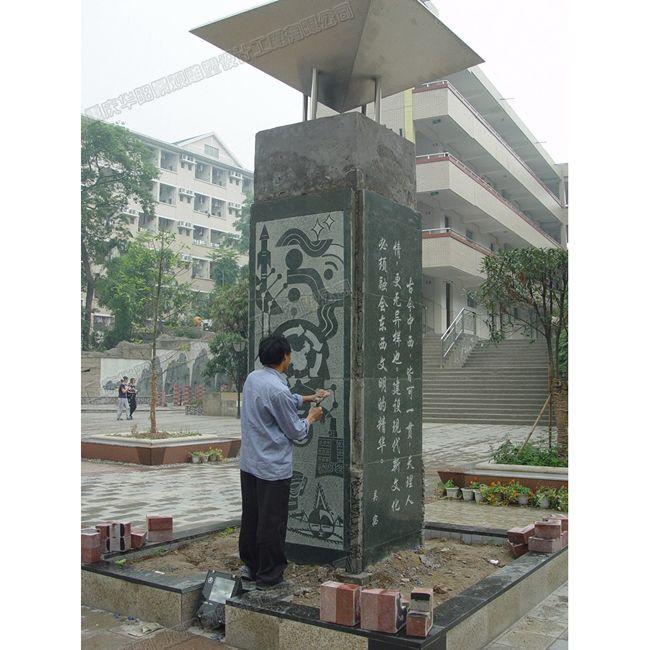 广场文化柱雕塑/云南石雕工厂/云南雕塑公司