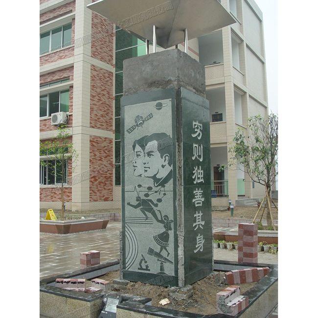 广场文化柱雕塑/云南广场雕塑/云南景区雕塑