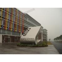 出版社雕塑/大学校园雕塑/重庆雕塑公司