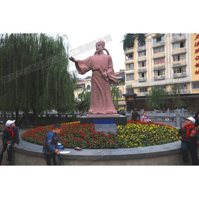 重庆广场名人雕塑/重庆大型人物石雕/重庆雕刻