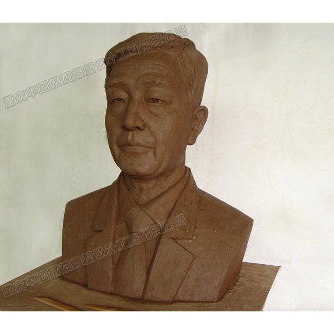 人物雕塑写生/家庭人物塑像/贵州雕塑