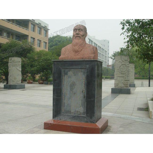 校园人物雕塑制作 大足校园名人雕塑公司 - 华阳雕塑