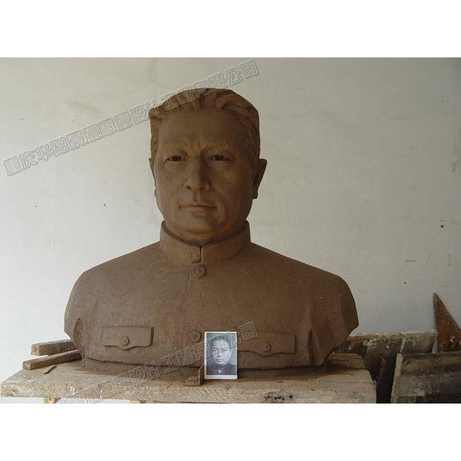 重庆人物雕塑厂家/重庆人物雕塑制作/重庆雕塑