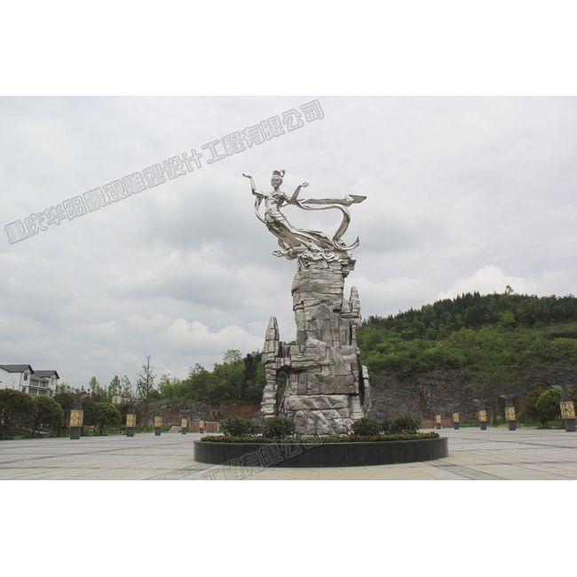重庆城市雕塑/重庆景区雕塑设计/重庆雕塑公司