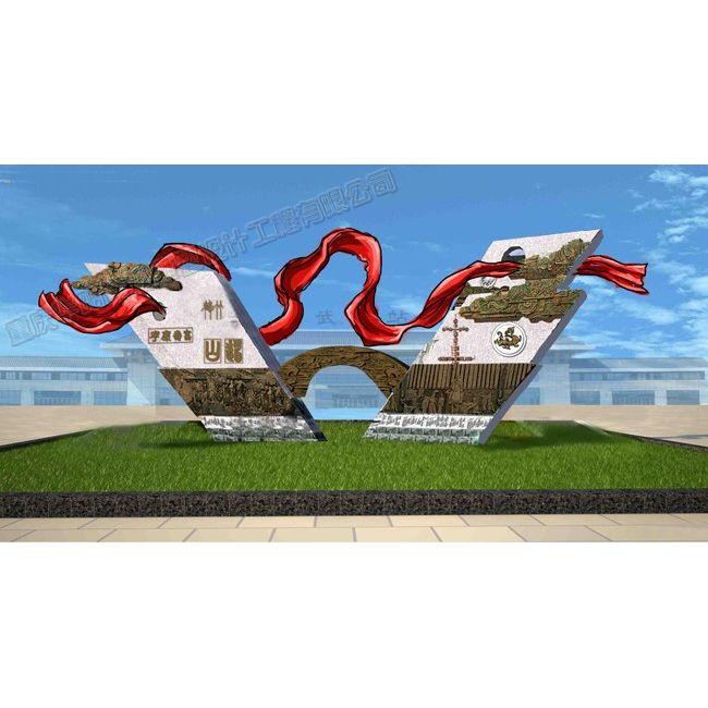 四川景观雕塑公司/四川大型城市雕塑工厂/四川雕塑