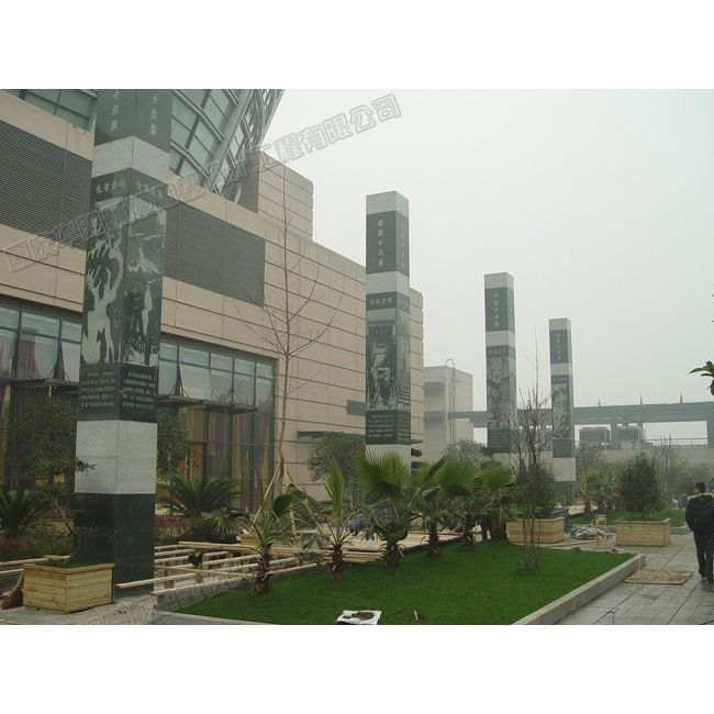 重庆巴渝文化柱雕塑/重庆市政协雕塑/重庆雕塑公司