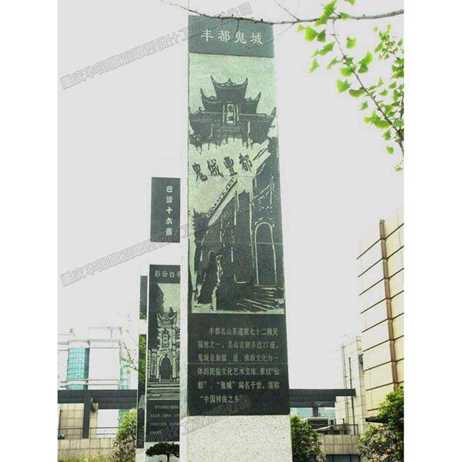 巴渝文化柱雕塑/重庆大型城市雕塑/重庆雕塑