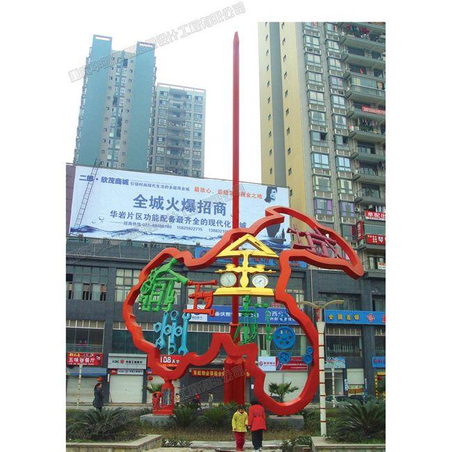 重庆大型标志性雕塑/重庆大型城市雕塑/重庆雕塑公司