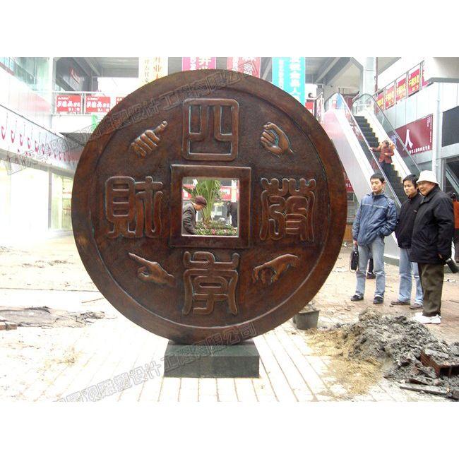 四川钱币雕塑/四川商业街雕塑/四川雕塑公司