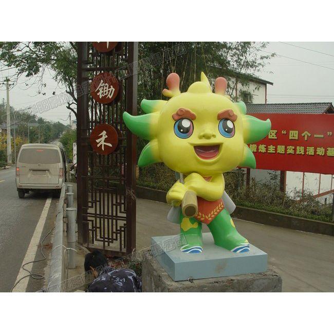 园林卡通雕塑/卡通雕塑定做/重庆雕塑公司