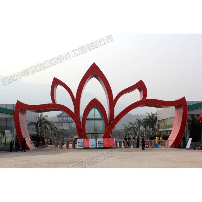 铜梁七彩梦园艺术大门/标志性艺术大门