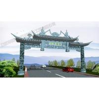 景区艺术大门/古建牌坊设计