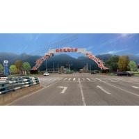 工业园区艺术大门/重庆艺术 大门设计