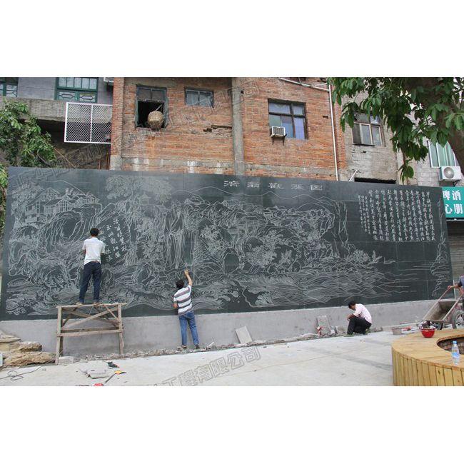 重庆广场浮雕壁画/广场装饰性浮雕制作/重庆雕塑