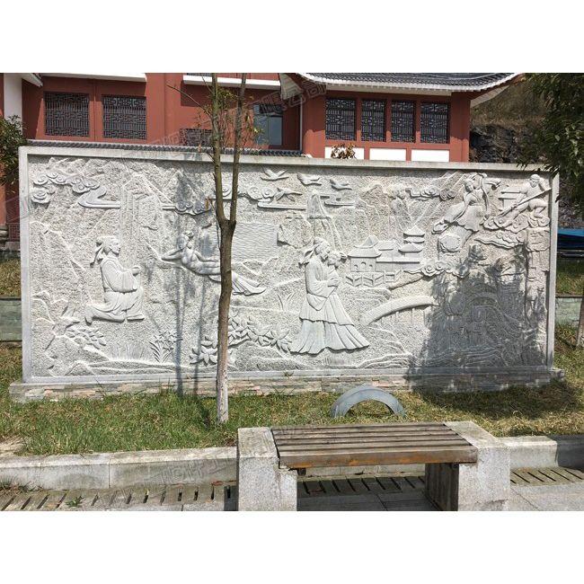 景区广场浮雕壁画/重庆浮雕壁画/重庆雕刻工厂
