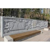四川大型浮雕壁画设计/四川青石浮雕壁画制作/四川雕塑