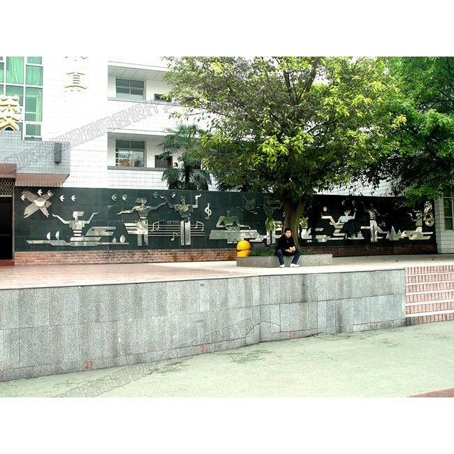 校园浮雕壁画/重庆浮雕壁画/重庆校园浮雕