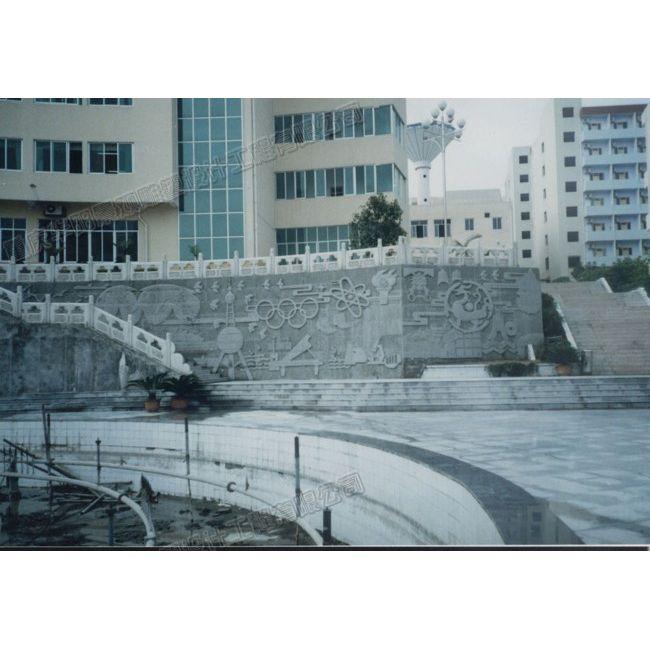 广场青石浮雕壁画/校园装饰性浮雕壁画//重庆浮雕