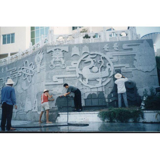 广场浮雕壁画设计/广场浮雕壁画价格/重庆雕塑
