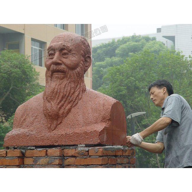 重庆雕塑/重庆校园雕塑/贵州校园雕塑/名人雕塑/红色雕塑/人物雕塑/石