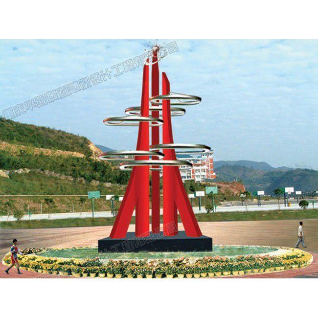 贵州校园雕塑/贵州学校雕塑/贵州广场雕塑