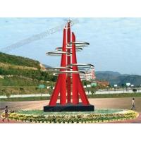 贵州校园主题雕塑/贵州校园不锈钢雕塑/贵州雕塑